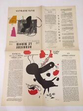 Derriére Le Miroir n. 16 Hans Hofmann