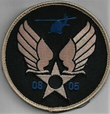 USAF FT. RUCKER CLASS 08 05 PATCH -     JUST FOUND MY STASH.               COLOR