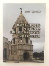 1918-1920 Nagorno-Karabakh & UK; Լեռնային Ղարաբաղի Հիմնախնդիրը Artsakh- ARMENIAN