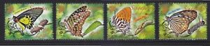 SINGAPORE 2010 INSECTS BUTTERFLIES COMP. SET OF 4 STAMPS IN MINT MNH UNUSED