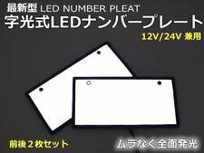 JDM LED PAIR Japanese License Plate Light up Holder Number plate Slim JAPAN F/S