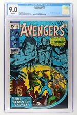 Avengers #73 - Marvel 1970 CGC 9.0 Sons of the Serpent Appearance.