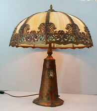 Antique Old Lamp Handmade Made was ceylon