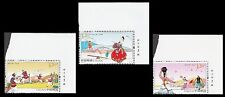 China 2012-24 Yanbian Culture and Life stamp set selvage B MNH