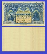 Zanzibar 1 ruppe 1920 UNC - Reproduction