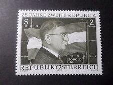 AUTRICHE - 1970, timbre 1152, LEOPOLD FIGL, CONSTITUTION 2° REPUBLIQUE, neuf**