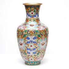 """VINTAGE CHINESE Enameled Champleve Cloisonne Gilded Vase_9 1/2"""" (24.1cm) h"""
