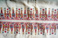 ANTIQUE UNUSUAL 19TH CENTURY OTTOMAN YAGLIK EMBROIDERY TEXTILE