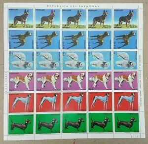 EC148 1983 PARAGUAY FAUNA PETS DOGS !!! MICHEL 20 EURO BIG SH FOLDED IN 2 MNH