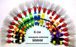 Mandula, MINI,Мандула, zanderkiller, fishing lure, jig lure, buy bait
