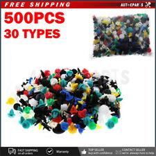 500Pcs Auto Car Mixed Fastener Clip Bumper Fender Trim Rivet Door Panel Plastic