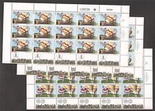 Israel 1994 Balloons Full Sheet Set Scott 1203-1205  Bale 1153-1155
