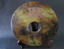 """Chinese """"Liang Zhu"""" Culture,Old Jade,Carved,God Person Animal Face,""""Bi,839g"""