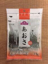 Aosa, Seaweed Flake, 15g in 1 pack, Japan