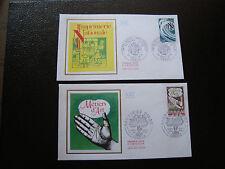 FRANCE - 2 enveloppes 1er jour 1978 (imprimerie/metiers d art) (cy89) french