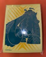 POKEMON 65x Copperajah Card Sleeves SEALED PACK! SWSH Rebel Clash Trainer Box