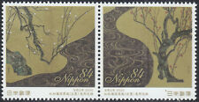 Japan - New Issue 20-04-2020 - Philately Week - Set of 2 Stamps