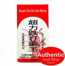 Super Die Da Yao Wang for muscle and tendons pain (30's)  (New!)