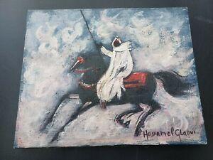 Hassan El Glaoui . Gouache Framed