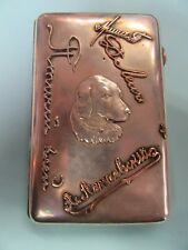 RARE Imperial Russia Silver / Gold Cigarette Case AUAM3 Marked 84 187 Grams Dog