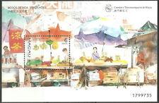 China Macau - Lebensweisen Straßenhändler Block 51 postfrisch 1998 Mi. 954
