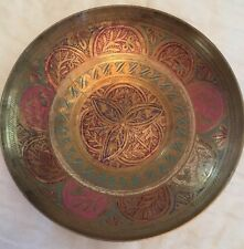 "Vintage Oriental Brass Painted Japanese Oriental Decorative Plate 8"""