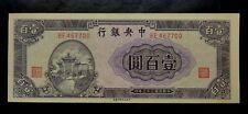 1944 Central Bank of China  100 yuan P-260 UNC