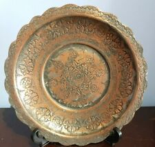 ANTIQUE ORIENTAL RED COPPER BRASS PLATE/ DISH WALL HANGING WITH HAND CARVED 30CM