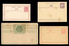 AUSTRALIA QV STATIONERY 2 x POST CARDS + 2 x REPLY CARDS NSW + SA
