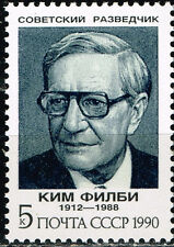 Russia Cold War Soviet KGB Secret Police Spy in UK Kim Philby stamp 1990 MNH
