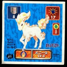 POKEMON STICKER Carte JAPANESE 50X50 1996 NORMAL N° 077 PONYTA