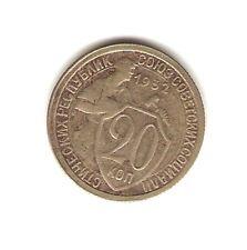 1932 USSR RUSSIA Coin 20 Kopeks