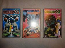 Manga VHS Video-Set 'Orguss 02' Vols 1-3 - now quite rare - Fantastic Condition!
