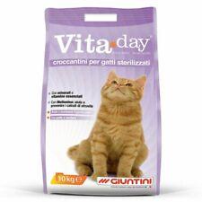 GIUNTINI Croccantini per gatti sterilizzati 10 KG con Pollo Verdure e Vitamine