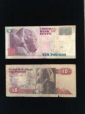 EGYPT  Paper Money Lot