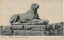 1922 Grece Chien De Molosse Post Card #55