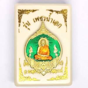 Phra LP Pat Hanuman Coin Wat Huay Duan Temple Talisman Power Thai Buddha Amulet