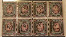 1920, Armenia, 219, MNH, Block of 8
