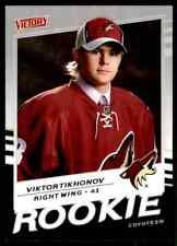 2008-09 Upper Deck Victory Rookie Viktor Tikhonov Rookie #319