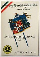 Cartolina Associazione Naz. Artiglieri D'Italia XVIII Raduno Naz. Torino 1982