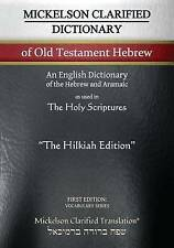 Mickelson Clarified Dictionary of Old Testament Hebrew, MCT: A Hebrew to English