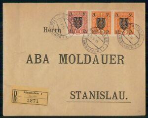 Mayfairstamps Ukraine 1919 Stanislau Registered cover wwk60573