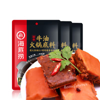 150g x 3 Bags Haidilao Hot Pot Base Spicy Huoguo Chinese Food 海底捞醇香牛油火锅底料麻辣