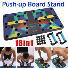 18 in1 Push-up Board Stands Fitness Workout System Gym Muscle Training Exercise