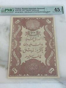 TURKEY - OTTOMAN EMPIRE, 100 Kurush 1877, Pick 51b