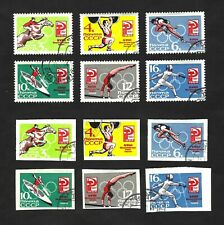 Russia 1964 Tokyo Olympics … complete PERF & IMPERF sets… Mi. 2932-7 (Sc.2921-6)