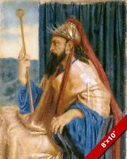 SOLOMON KING & PROPHET OF ISRAEL WATERCOLOR PAINTING BIBLE ART REAL CANVAS PRINT
