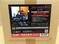 Blade Runner 2049 Premium Box Japan 3000 pcs Limited Edition Complete Set Used