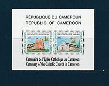 Cameroun  bloc  centenaire église cactrholique  1991  num: BF 30  **