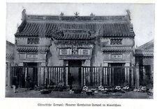 Neuerer Confucius-Tempel in Kiautschau Historische Aufnahme von 1909
